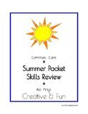 Summer Packet Skills Review- No Prep, Creative, Fun, Choice Based, 3rd-6th grade