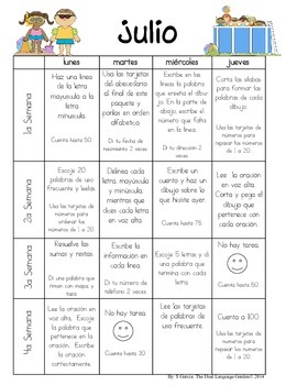 Summer Homework Packet Spa By The Dual Language Garden