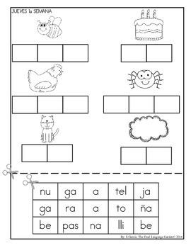 Summer Homework Packet: Spanish Kindergarten