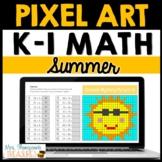 Summer Pixel Art for Google Sheets™ - Kindergarten & First Grade Math