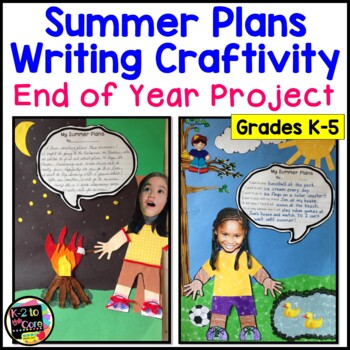 End of the Year Activity: Summer Plans Narrative Writing Cut & Glue Craftivity