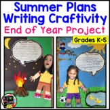 End of the Year Activity: Summer Plans Narrative Writing C