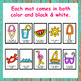 Summer Playdough Mats - (18 Summer Playdough Mats in Color and B&W)