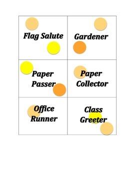 Summer Pocket Chart Cards, Passes, and Memo sheet
