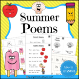 Summer Poems and Mini Books (with QR code Videos)