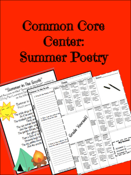 Summer Poetry Center Common Core Aligned