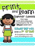 Spanish Print and Learn - Math and Literacy Pages - Kindergarten Summer
