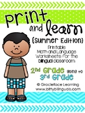 Spanish Print and Learn - Math and Literacy Pages - 2nd Grade Summer