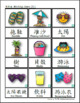 Summer Pre-K/Kindergarten FULL Pack (English + Traditional