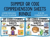 Summer QR Code Comprehension Sheets BUNDLE