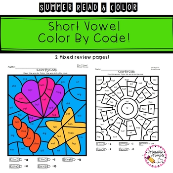 Summer Color By Code- Short Vowels