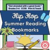 Summer Vocabulary Bookmarks