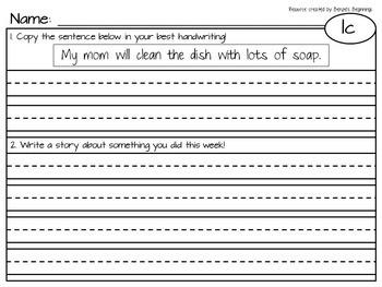 Kindergarten into 1st A Beka Summer Review