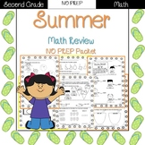 Summer Review: 2nd grade NO PREP (Math)