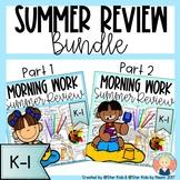 Summer Review BUNDLE for Kindergarten and First Grade