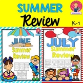 End of the Year Review BUNDLE for Kindergarten and First Grade