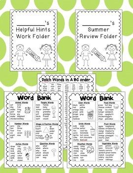 Classwork, Homework, & Summer Review Folder - sight words, math, & more!