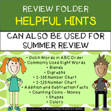 Classwork, Homework, & Summer Review Folder - sight words, math, & more!