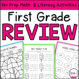 Summer Review   First Grade   Distance Learning