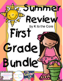 Summer Review First Grade Bundle
