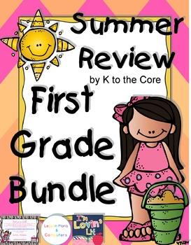 Summer Review First Grade Bundle