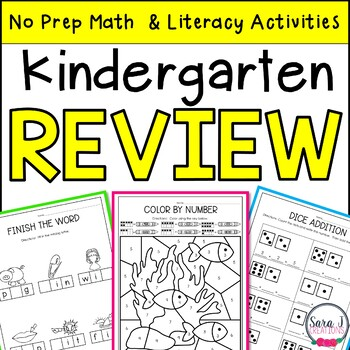 Summer Review | Kindergarten | Distance Learning