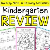 Summer Review   Kindergarten   Distance Learning