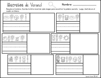 Summer Review (Kindergarten-First Grade) / Repaso de Verano (Spanish). NO PREP