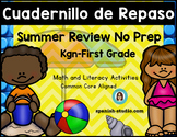 Summer Review (Kindergarten-First Grade) / Repaso de Verano (Spanish). NO PREP