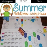 Summer Review: Kindergarten NO PREP (Math)