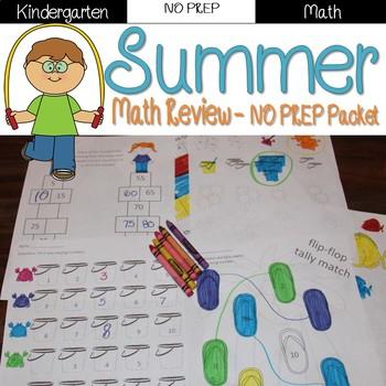 Summer Review: Kindergarten NO PREP (Math)