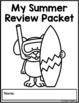 Summer Review NO PREP (Kindergarten)