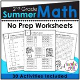 Summer Review NO PREP Math Packet - 2nd to 3rd Grade