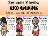 Summer Review NO PREP Math Packets BUNDLE – 5th to 8th Grade