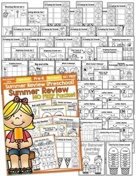 Summer Packet NO PREP Review  (Preschool) DISTANCE LEARNING