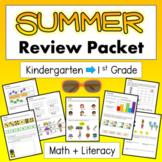 Summer Packet NO PREP End of Year Kindergarten -1st grade Math Literacy 10 weeks