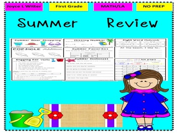 Summer Review Packet NO PREP (1st Grade)