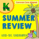 Summer Review Packet for Kindergartners- Common Core Aligned