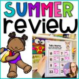 Summer Review Worksheets (Kindergarten & First Grade)