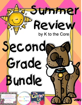 Summer Review Second Grade Bundle