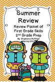 Summer Review Skills - First Grade Review - 2nd Grade Prep