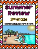 Summer Review for 2nd grade - SPANISH