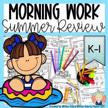Summer Review for Kindergarten and First Grade {June}