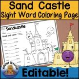 Summer Sand Castle Sight Word Sheet EDITABLE