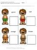 Summer Beach Color Match No Prep Printables for Centers or