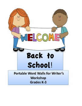 Back to School Portable Word Walls for Writing K-3