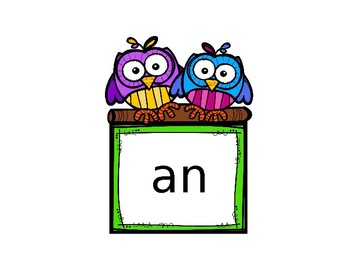 Back to School: Dolch First Grade  Sight Words Timed Assessment