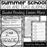 Summer School Guided Reading Lesson Plans: 2nd Grade