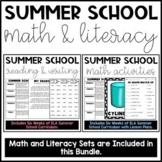 Summer School Reading and Math Bundle (Distance Learning)