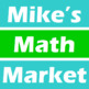 Summer Shade - A Math-Then-Graph Activity - Solve 2-Step Equations